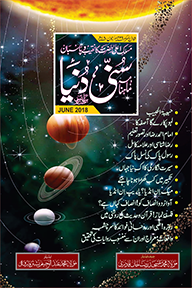 For Download or Read Click Here